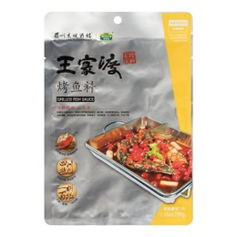 WANG JIA DU Roast Fish Sauce 200g