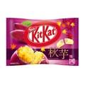 【日本直邮】DHL直邮3-5天到 KIT KAT秋季限定 秋芋 红薯口味巧克力威化 11枚装