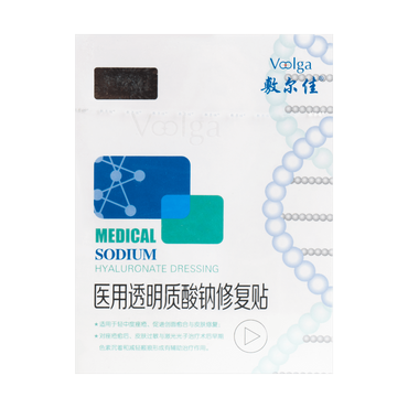 Medical Sodium Hyaluronate Dressing 1.0 5pcs