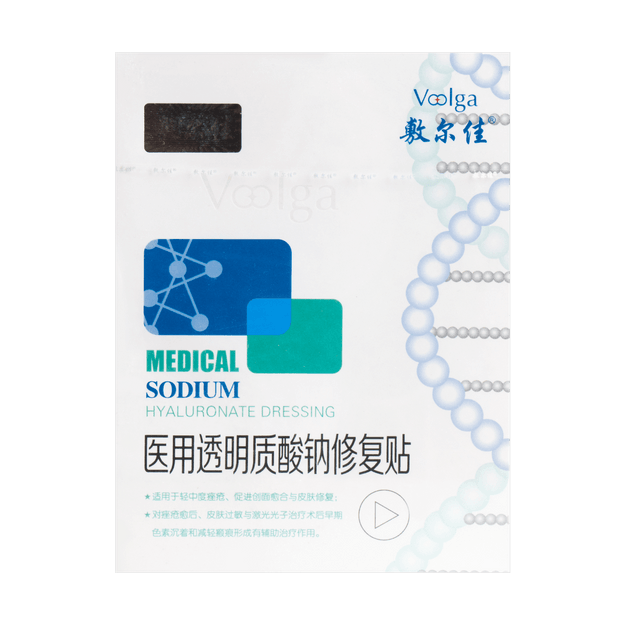 Product Detail - VOOLGA Medical Sodium Hyaluronate Dressing 1.0 5pcs - image 0