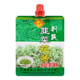 LIMIN利民 韭菜花酱 180g