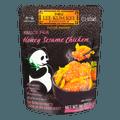 【特惠】香港李锦记 熊猫牌芝麻蜜汁鸡调料酱 227g
