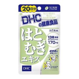 DHC Coix Essence Whitening Pills 20 Days