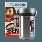 日本ZOJIRUSHI象印 不锈钢真空三层分装保温便当盒 附送便当袋 840ml SL-NCE09