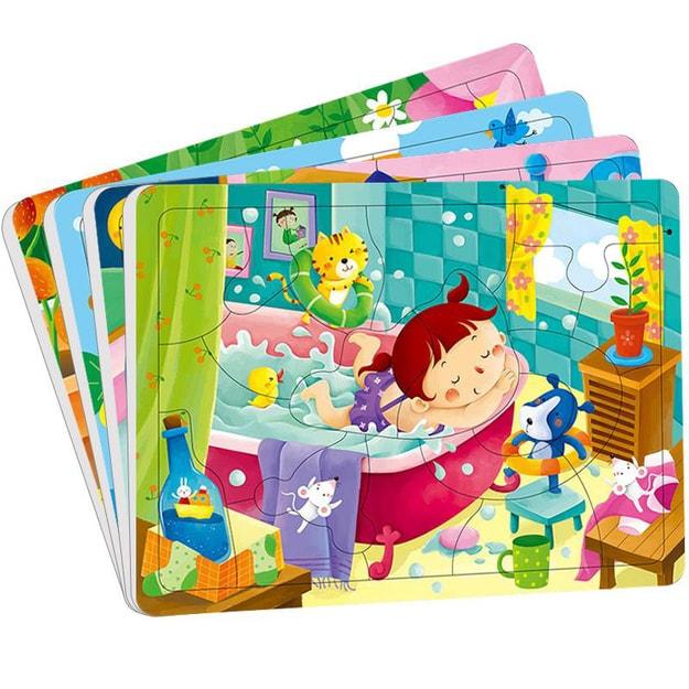 商品详情 - 邦臣小红花·动手动脑玩拼图(3-4岁 套装全4册) - image  0