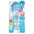 日本 KAO 花王 BIORE 水凝长效清爽保湿防晒乳液 SPF50+ 隔离啫喱 冰涼限定版 50g