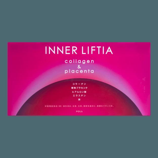 商品详情 - 日本POLA INNER LIFTIA 新版胶原蛋白粉+胎盘素 90包入 162g - image  0