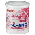 PIGEON Baby Cotton Swab 200pcs