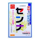 日本山本汉方制药 排毒通便茶 3g*48包入