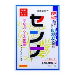 Senna Natural Herbal Tea (3g*48 Bags)
