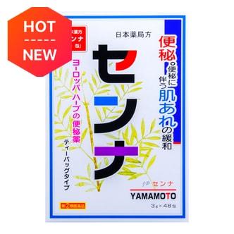 YAMAMOTO Senna Natural Herbal Tea (3g*48 Bags)