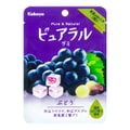 KABAYA Grape Jam Filling Collagen Gummy Candy 50g