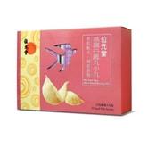 WAI YUEN TONG Bird's Nest Pak Fung Pills 25pcs