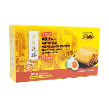 Mincher Egg Roll Biscuits Salty Egg Yolk Flavor 72g