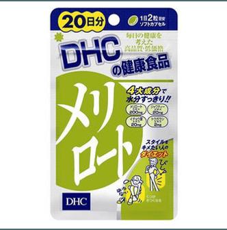 【日本直邮】日本 DHC 下半身瘦腿丸20日量  纤体美臀去水肿
