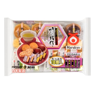 MARUKYO Assorted Traditional Cakes 18cakes 250g