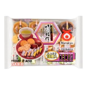 日本丸京菓子庵 铭作和果子综合迷你糕点 5种口味 18枚入 250g