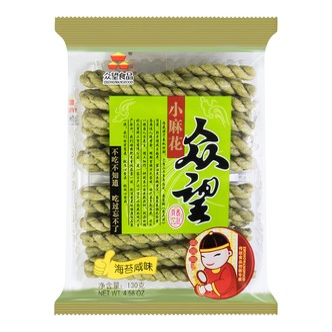 众望 海苔咸味小麻花 130g