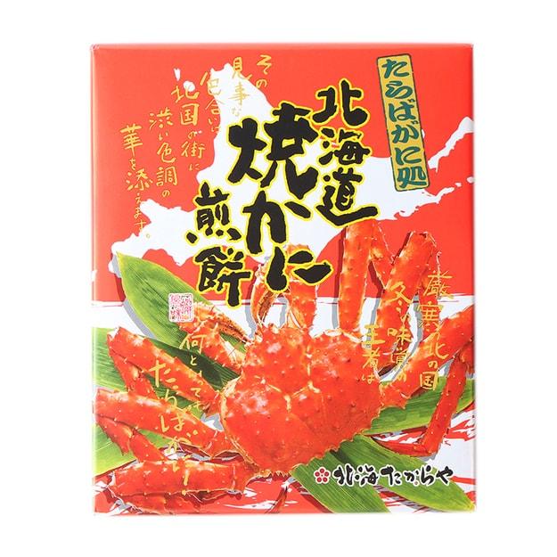 商品详情 - 【日本直邮】DHL直邮 3-5天到 日本北海道HOKKAIDO  北海道帝王蟹仙贝 18枚装 - image  0