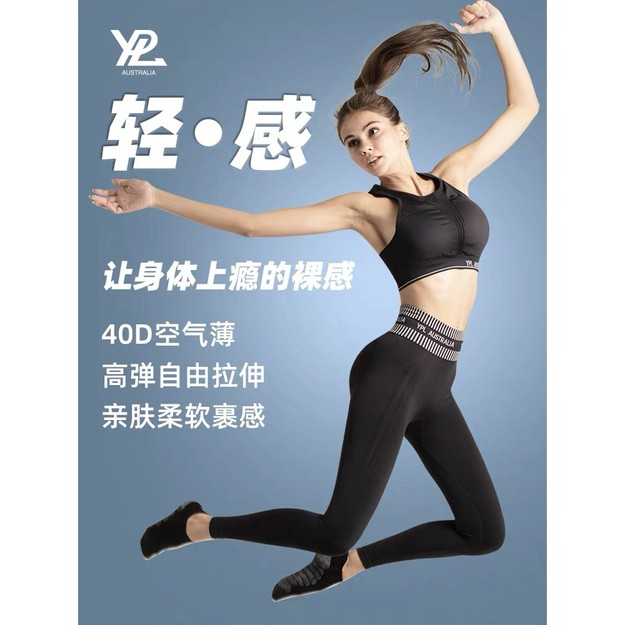 Product Detail - YPL 360 Degrees Slim Yoga pants - image 1