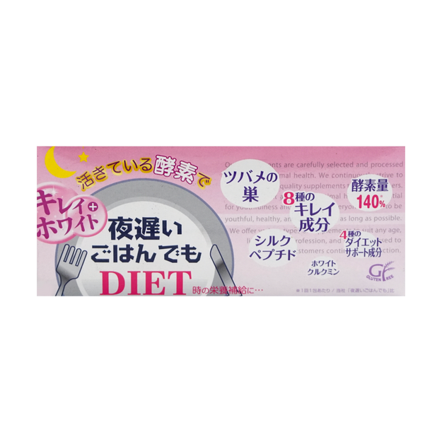 Product Detail - SHINYAKOSO NIGHT DIET - image 0