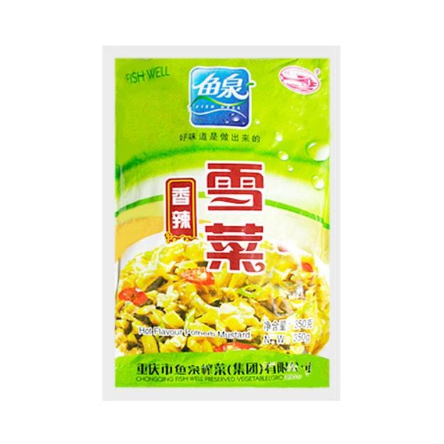商品详情 - 鱼泉 雪菜 香辣 350g - image  0
