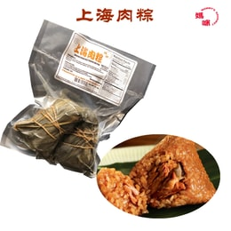 MOMMY'S Shanghai Brand Rice Putting with Pork 12oz/2pc