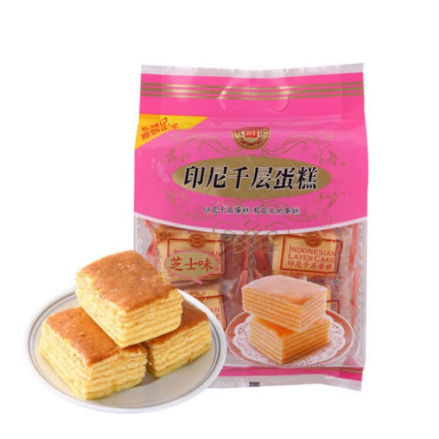 Indonesian layer cake Cheese Flavor 180g