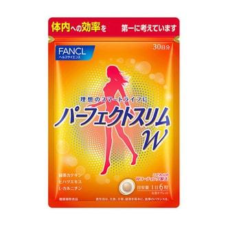 日本FANCL 完美燃脂丸第四代含左旋肉碱 180粒