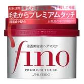 SHISEIDO FINO Premium Touch Hair Mask 230g