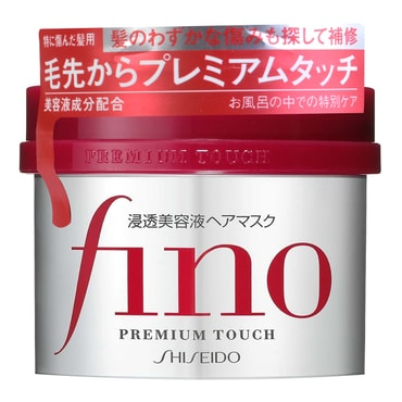 SHISEIDO FINO Premium Touch Hair Mask 230g @Cosme Award No.1