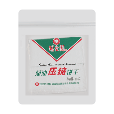 Guan Sheng Yuan Compressed Biscuits Green Onion Flavor 118g