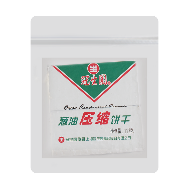Product Detail - Guan Sheng Yuan Compressed Biscuits Green Onion Flavor 118g - image 0