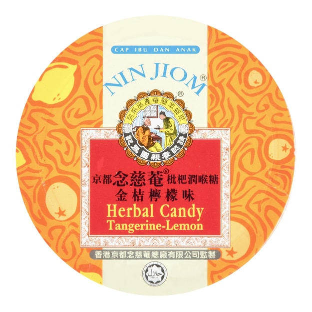 NINJIOM Herbal Candy Tangerine Lemon 60g