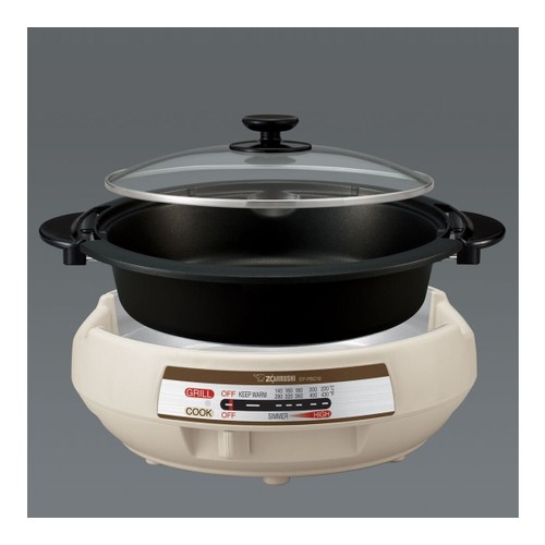 ZOJIRUSHI Gourmet Expert Electric Skillet & Hot Pot #light grey EP-PBC10