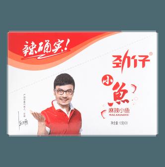 华文食品 劲仔小鱼 麻辣味 20包入 240g 汪涵代言