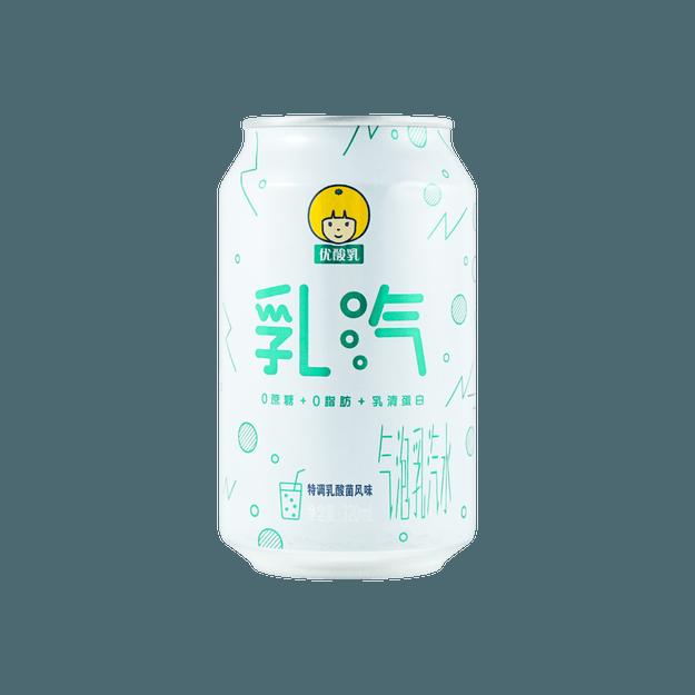 商品详情 - 【亚米独家】伊利 乳汽 气泡乳汽水乳酸菌味 320ml - image  0