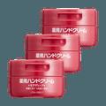 【3罐特惠装】日本SHISEIDO资生堂 药用尿素水润护手霜 100g*3