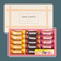 日本NAKAYAMA中山制果 奶油夹心饼干 礼盒装 15枚入 491g