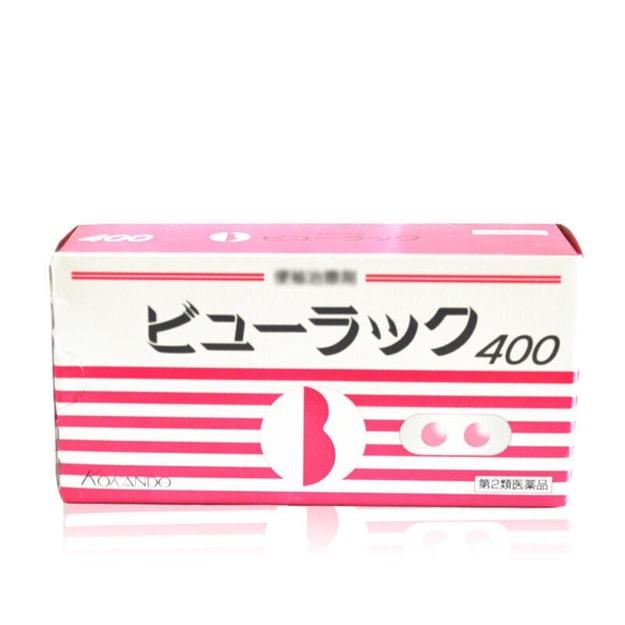 Product Detail - KOKANDO constipation medicine 400 tablets - image 0