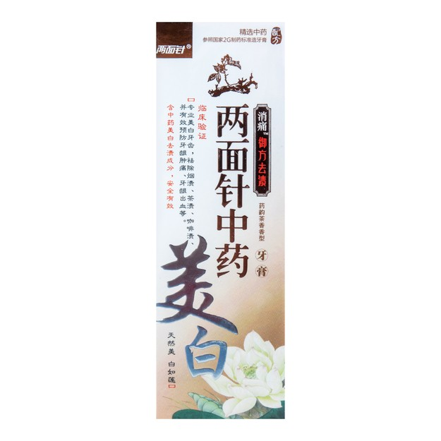 Product Detail - LIANG MIAN ZHEN Stain Removal Whitening Toothpaste 105g - image 0