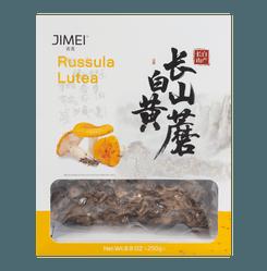 【Clearance】JIMEI Russula Lutea 250g