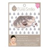 日本PURE SMILE  乳液精华面膜珍珠美白改善肤色暗沉 单片入