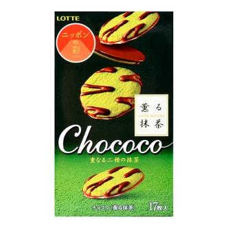 日本LOTTE乐天 抹茶巧克力夹心饼干  98.6g