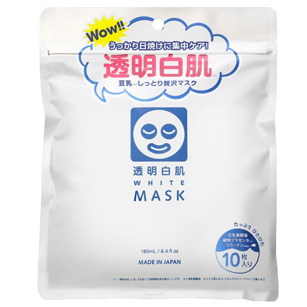 Product Detail - ISHIZAWA  LAB Transparent White Skin White Mask 10Pcs - image 0