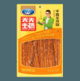 XIANGE Spicy Gluten La Tiao Steak 150g