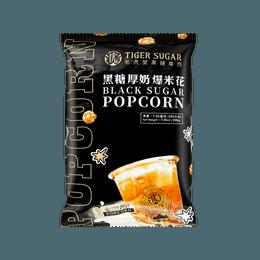 Black Sugar Popcorn, 200g