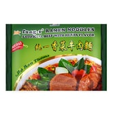 UNIF Ramen Noodles Artificial Beef With Herbs Flavor 85g