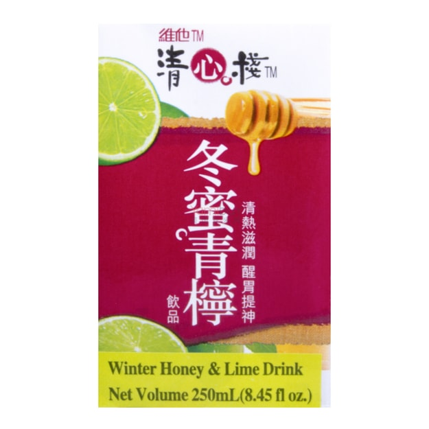 Product Detail - VITA Winter Honey & Lime Tea 250ml - image 0