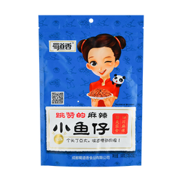 Hot & Spicy Dried Snack 300g